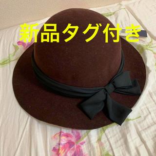 リリーブラウン(Lily Brown)の新品タグ付き リリーブラウン シフォンリボン女優帽(ハット)