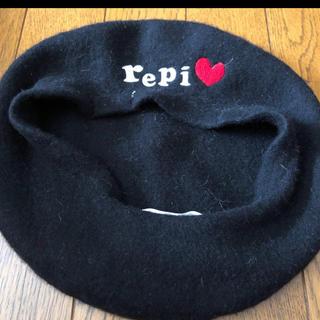 レピピアルマリオ(repipi armario)の女児 レピピベレー帽(帽子)
