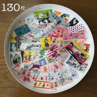 リトルミー(Little Me)の130枚☆ムーミン☆フレークシール(テープ/マスキングテープ)
