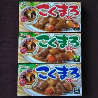 ハウスショクヒン(ハウス食品)のこくまろカレー 140g  甘口・中辛・辛口(その他)