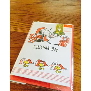 ピーナッツ(PEANUTS)のスヌーピー クリスマスカード(カード/レター/ラッピング)