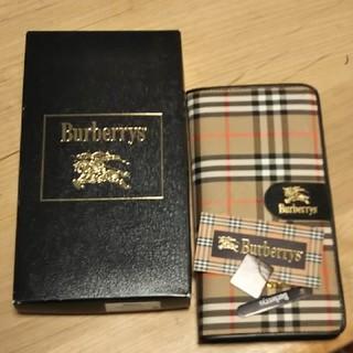 バーバリー(BURBERRY)の【Burberrys バーバリー】手帳・アドレスセット 長期保管分(手帳)