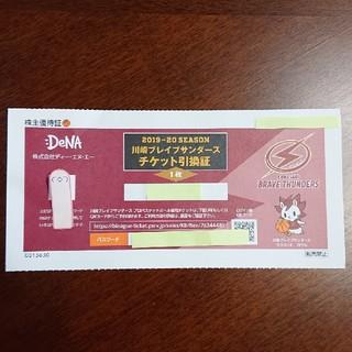 ヨコハマディーエヌエーベイスターズ(横浜DeNAベイスターズ)の川崎ブレイブサンダース チケット引換証1枚(バスケットボール)