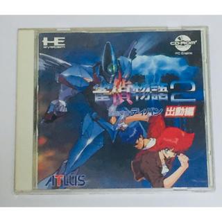 エヌイーシー(NEC)のPC-Engine 雀偵物語2 出動編(家庭用ゲームソフト)