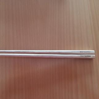 マリメッコ(marimekko)のマリメッコ 箸(カトラリー/箸)