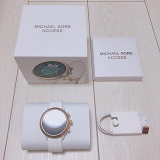 マイケルコース(Michael Kors)の[新型]マイケルコース  スマートウォッチ  (腕時計)
