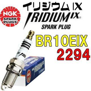 01-1300/NGK イリジウム プラグ 品番 BR10EIX 2294 ネジ(パーツ)