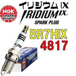 01-1304/NGK イリジウム プラグ 品番 BR7HIX 4817 分離形(パーツ)