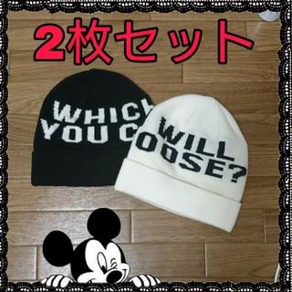マウジー(moussy)のMOUSSY ロゴニット帽 2枚セット♡(ニット帽/ビーニー)