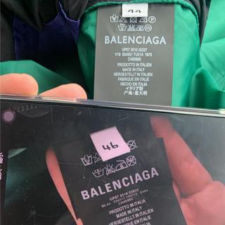 バレンシアガ(Balenciaga)のかす(マウンテンパーカー)