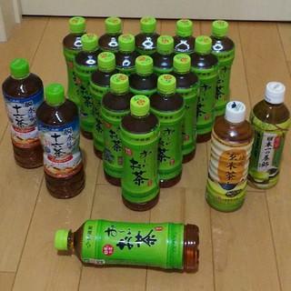 伊藤園 - ペットボトル お茶20本セット (伊藤園『お~いお茶』16本+その他4本)
