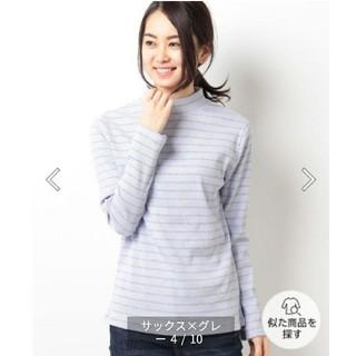 イッカ(ikka)の新品◎ikka◎テレコハイネックtee (Tシャツ(長袖/七分))