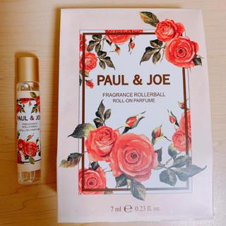 ポールアンドジョー(PAUL & JOE)の専用(香水(女性用))