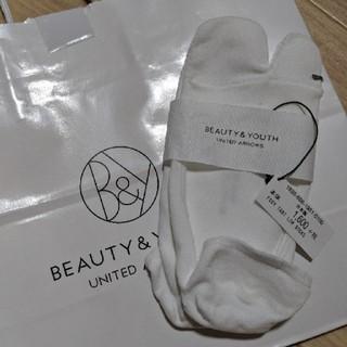 ビューティアンドユースユナイテッドアローズ(BEAUTY&YOUTH UNITED ARROWS)の【新品未使用】BEAUTY&YOUTH 足袋ソックス(ソックス)