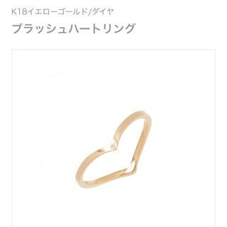 アーカー(AHKAH)のV字リング  ブラッシュハート リング(リング(指輪))