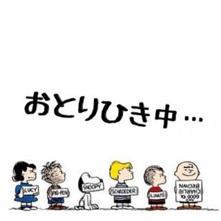 マウジー(moussy)のmoussy*ロンT(Tシャツ(長袖/七分))