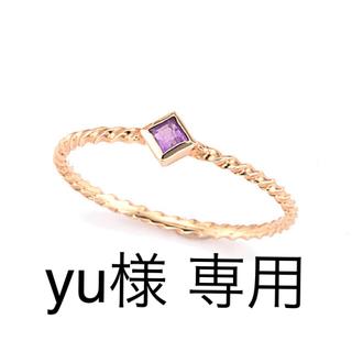エナソルーナ(Enasoluna)のSquare ring  フェザーブレスレット(リング(指輪))