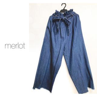 メルロー(merlot)のmerlot*ワイドパンツ(デニム/ジーンズ)