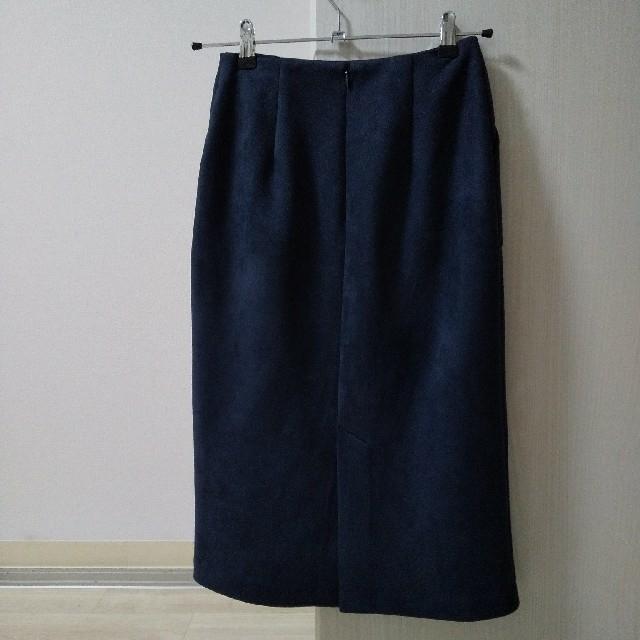 Stola.(ストラ)のスエードタイトスカート レディースのスカート(ひざ丈スカート)の商品写真