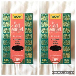 ボー(BOH)のBOH TEA☆ボーティー ライチ2箱(茶)