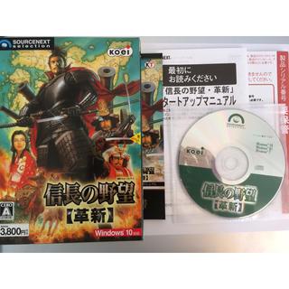コーエーテクモゲームス(Koei Tecmo Games)の信長の野望 革新 Windows10対応(PCゲームソフト)