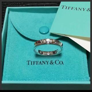 Tiffany & Co. - ティファニー 1837 ナローリング