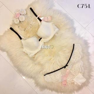 アモスタイル(AMO'S STYLE)のC75♡アモスタイル amst1213 チャーミングラマー ホワイト(ブラ&ショーツセット)