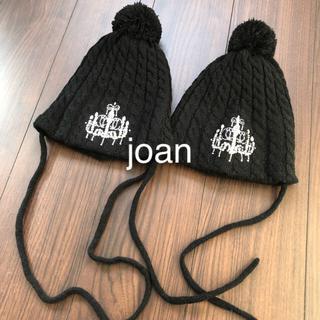レディー(Rady)のrady ニット帽(ニット帽/ビーニー)