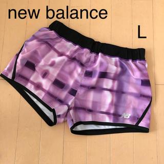 ニューバランス(New Balance)のニューバランス ショートパンツ L パープル(ウェア)