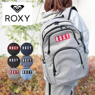 ロキシー(Roxy)の☆ 2019年 春 最新作 ロキシ― リュック ROXY RBG191304 ☆(リュック/バックパック)