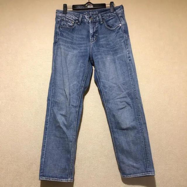 Avail(アベイル)の【Avail】ストレートジーンズ ウエスト61 レディースのパンツ(デニム/ジーンズ)の商品写真
