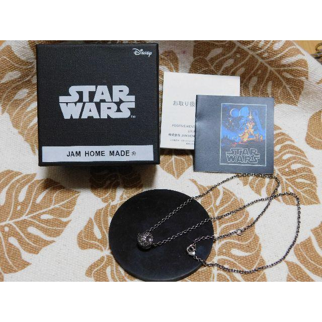 JAM HOME MADE & ready made(ジャムホームメイドアンドレディメイド)の未使用 STAR WARS×JAM HOME MADE デススター ネックレス メンズのアクセサリー(ネックレス)の商品写真