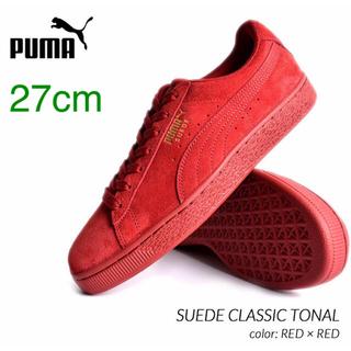 プーマ(PUMA)の【日本未発売】PUMA SUEDE Classic TONAL RED×RED(スニーカー)