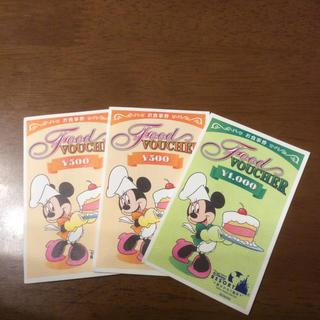 ディズニー(Disney)のディズニーミールクーポン(レストラン/食事券)