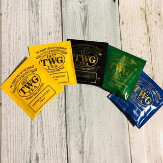 【新品・未開封】TWG 4種類お試しセット(茶)