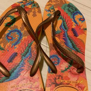 新しい21-23.5cm(ブーツ)