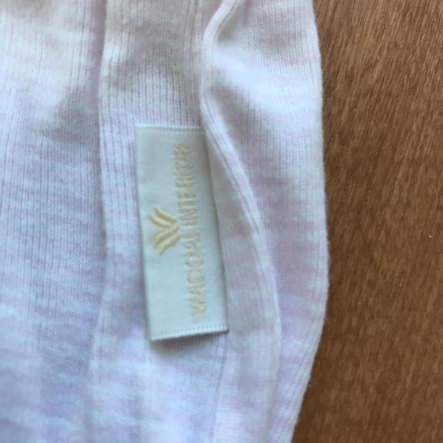 Wacoal(ワコール)のベビー ワコール ロンパース キッズ/ベビー/マタニティのベビー服(~85cm)(ロンパース)の商品写真