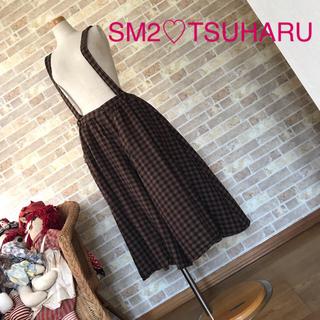 SM2 - SM2♡TSUHARU サス付きガウチョ 秋冬素材