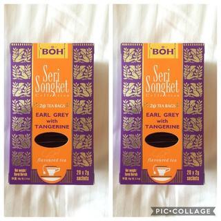 ボー(BOH)のBOH TEA☆ボーティー アールグレイ2箱(茶)