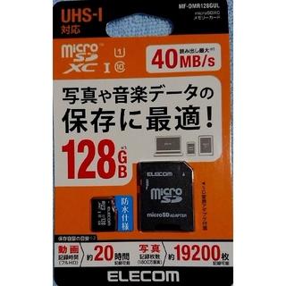 エレコム(ELECOM)のELECO micro  SDXCメモリーカード 128GB(その他)