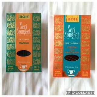 ボー(BOH)のBOH TEA☆ボーティー マンゴー・レモンWithマンダリン(茶)
