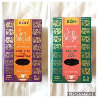 ボー(BOH)のBOH TEA☆ボーティー ライチ・アールグレイ(茶)