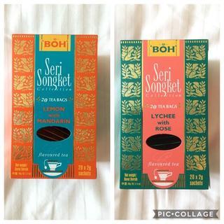 ボー(BOH)のBOH TEA☆ボーティー ライチ・レモンWithマンダリン(茶)