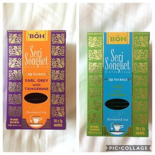 ボー(BOH)のBOH TEA☆ボーティー アールグレイ・ライム&ジンジャー(茶)