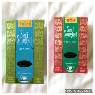 ボー(BOH)のBOH TEA☆ボーティー ライム&ジンジャー・パッションフルーツ(茶)