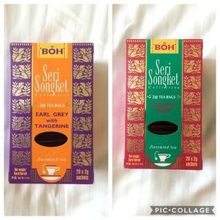 ボー(BOH)のBOH TEA☆ボーティー アールグレイ・パッションフルーツ(茶)