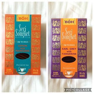 ボー(BOH)のBOH TEA☆ボーティー アールグレイ・レモンWithマンダリン(茶)
