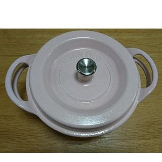 バーミキュラ(Vermicular)のバーミキュラ ピンク 直径24センチ(鍋/フライパン)