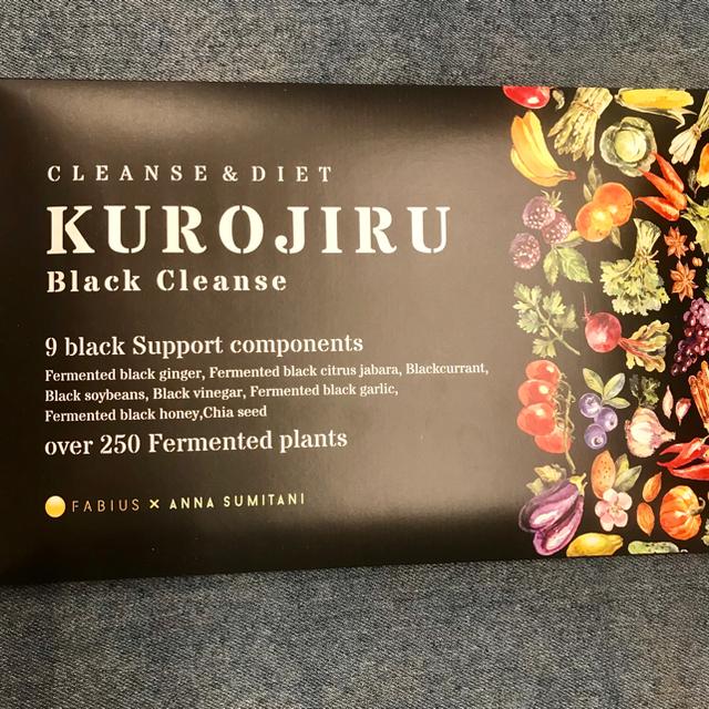 FABIUS(ファビウス)の黒汁 ブラッククレンズ 食品/飲料/酒の健康食品(その他)の商品写真