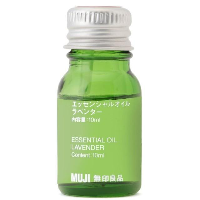 MUJI (無印良品)(ムジルシリョウヒン)の無印良品 アロマ ラベンダー30ml コスメ/美容のリラクゼーション(アロマオイル)の商品写真